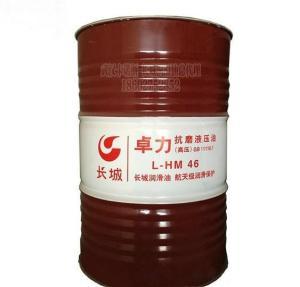 长城卓力/普力抗磨液压油产品图片