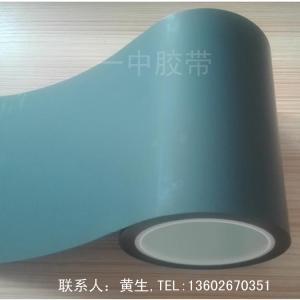 厂家销售哑黑PET胶带 光泽度1~3 耐酒精擦试15次以上