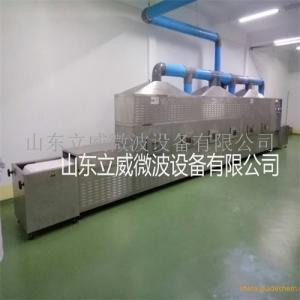 济南微波炉设备生产公司有几家