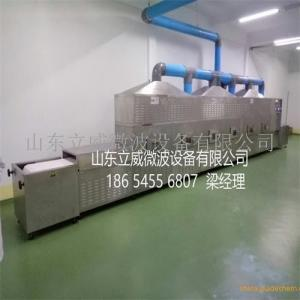 环保干燥机 微波环保干燥设备 专业定做微波设备厂家