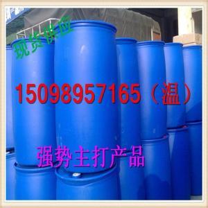 甲基丙烯酸生产厂家直销