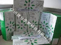 PANBIO登革热抗原快速检测试剂盒·Panbio登革热产品图片