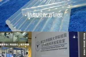 热熔胶配方、成分分析产品图片