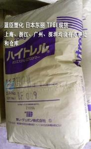 日本进口 TPEE 4057 岛国生产聚酯弹性体 TPEE 4057本色颗粒