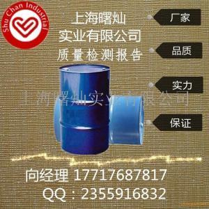 异辛酸铅价格在线+木材防腐剂产品图片