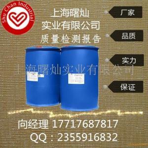 二丙二醇二甲醚价格(111109-77-4)