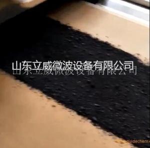 太阳能电池材料烘干设备