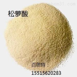 松萝酸食品级松萝酸供应松萝酸品牌产品图片