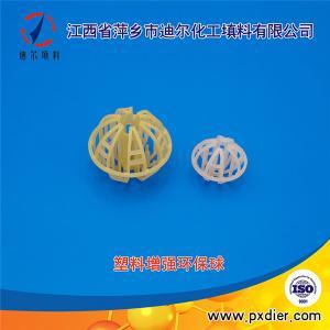 DN95环保球填料厂家直销大量现货 产品图片