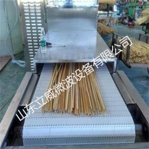 中小型竹木筷子烘干杀虫机 立威厂家直销