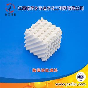 萍乡迪尔填料 100Y/350Y/450Y陶瓷规整填料 产品图片