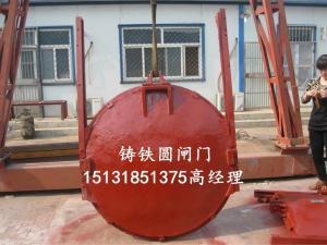 QSY型启闭机明杆式铸铁镶铜圆阀门