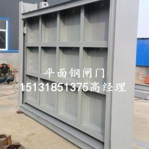 成品钢制闸门1000×1000