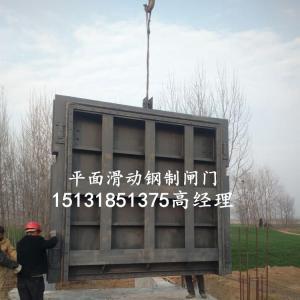 江门钢板闸|钢制闸门|启闭机欢迎致电咨询