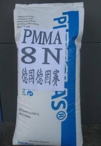 PMMA 8N廠家