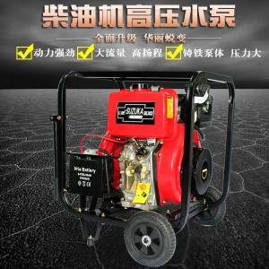 SHL30CG鈴鹿3寸柴油高壓水泵電啟動