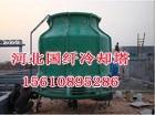 北京丰台玻璃钢冷却塔厂家