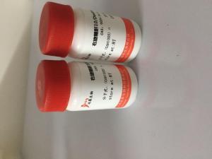 Tris-EDTA缓冲液价格,Tris-EDTA缓冲液(10×TE)pH8.0)
