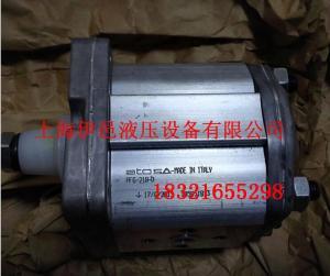 上海代理PFG-354/D阿托斯高壓齒輪泵現貨