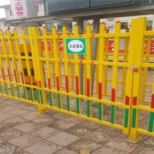 耐腐蚀安全围栏厂家
