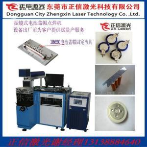 振镜扫描激光焊机产品图片