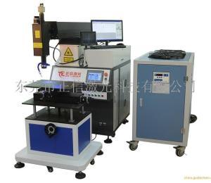 脉冲式YAG激光焊接机产品图片