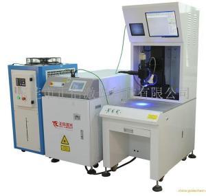 激光焊接机厂家产品图片