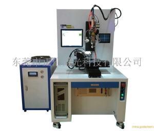 光纤激光焊接机产品图片