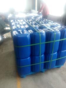 2-乙基-4-甲基咪唑原料药厂家 产品图片