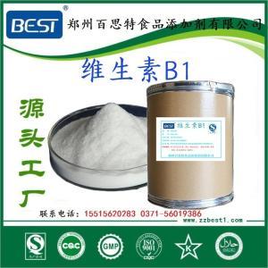 维生素B1厂家 产品图片