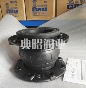 TOZEN滔辰OFLEX橡胶软接头产品图片