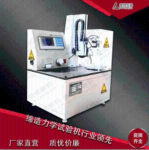 弹簧扭转试验机精度高,测力范围广操作方便产品图片