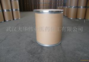 海藻酸丙二醇酯厂家