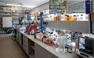 助焊剂的配方、化学成分分析 产品图片