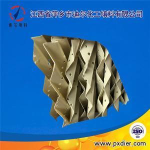 雾酸洗涤塔PPH材质250Y孔板波纹填料价格 产品图片