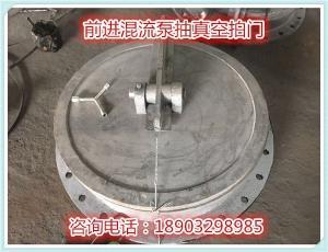 混流泵抽拍门厂家生产