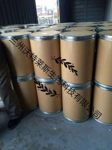 竹豆粉  饲料化肥  厂家直销  现货包邮