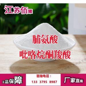 L-脯氨酸(生产厂家) 产品图片