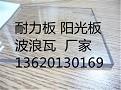 佛山市朴丰建材有限公司公司logo