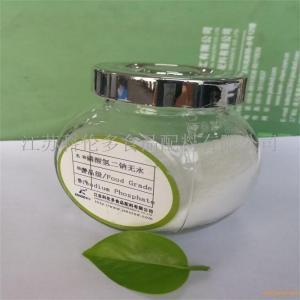 高含量磷酸氢二钠无水