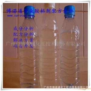 水泥基胶水配方 水泥基胶水成分化验 配方检测