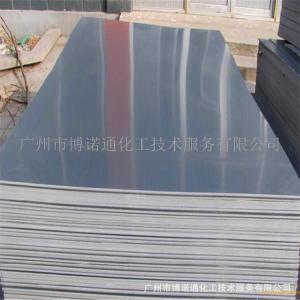 供应abs塑料板配方 abs塑料板配方剖析 解决方案技术产品图片