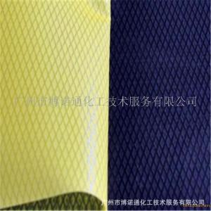 提供硬质橡胶配方剖析 硬质橡胶分析配比产品图片