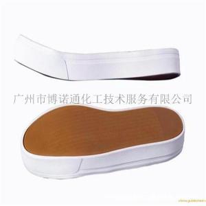 橡胶大底配方分析 橡胶大底成分分析 橡胶鞋底配方检测产品图片