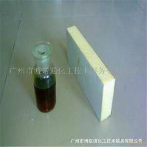 聚氨酯泡沫填充剂配方 聚氨酯填充剂成分检测 塑料填充剂配方产品图片