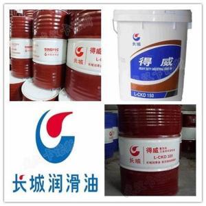 湖北武汉CKD320工业齿轮油-长城总代理产品图片