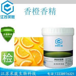 食品级香橙香精生产厂家产品图片