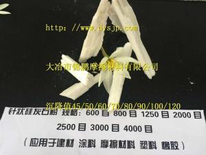 供应塑料PVC PE PA PP专用针状硅灰石粉产品图片