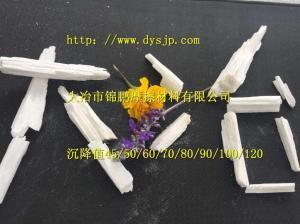 冶金级wollastonite硅灰石粉用于铸钢保护渣熔点1540确保成渣的均匀性选锦鹏硅灰石粉厂家产品图片