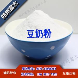 豆奶粉供应产品图片